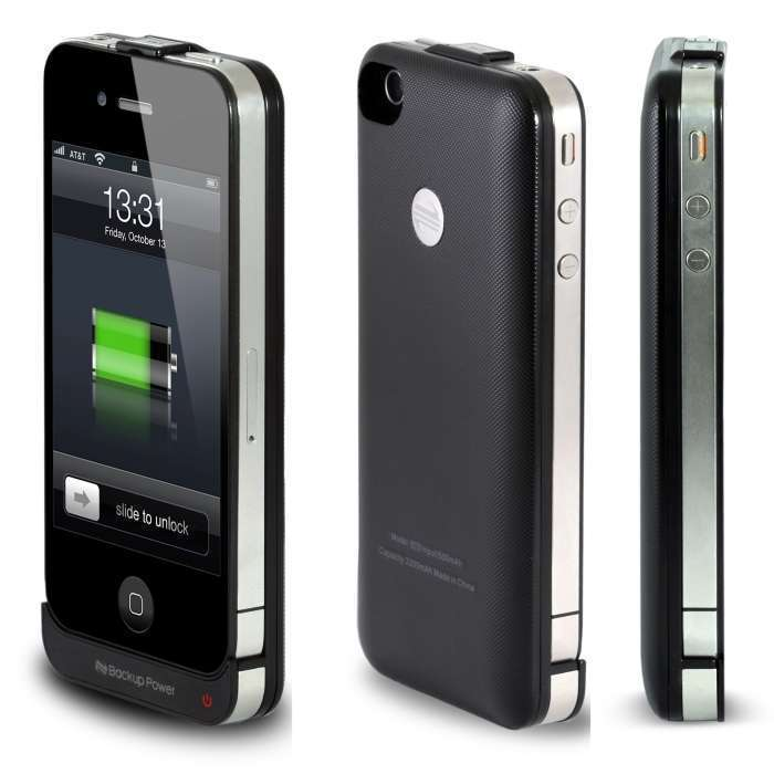 coque avec batterie pour iphone 4 iphone 4s. Black Bedroom Furniture Sets. Home Design Ideas